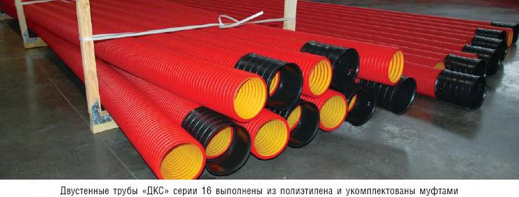 DKC Труба жесткая двустенная для кабельной канализации (8кПа) д160мм, длина 5,70м. ,цвет черный - фото 5