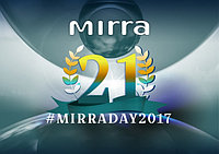 День Рождения компании MIRRA.