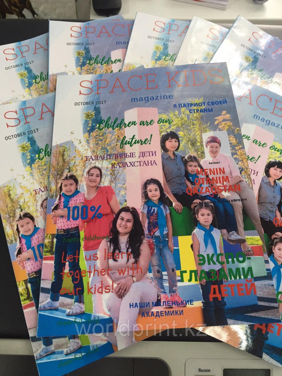 Изготовление журнала