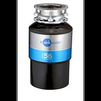 Пищевой измельчитель отходов  InSinkErator InSink 56-2