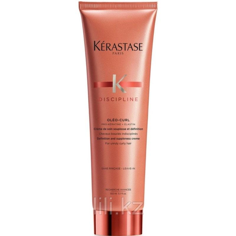 Крем для укладки непослушных кудрявых волос Kerastase Discipline Oleo-Curl 150 мл.