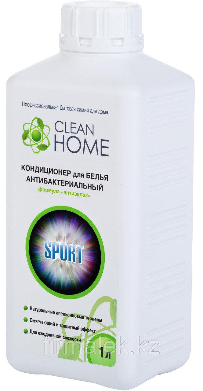 "CLEAN HOME Кондиционер для белья антибактериальный формула ""Антизапах""  1000мл"