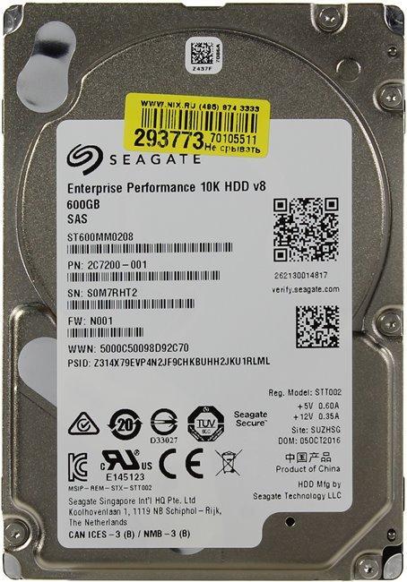 Жесткий диск Seagate Enterprise Performance 10K 600Gb, ST600MM0208