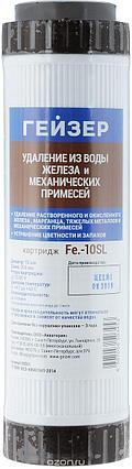 Fe.-10SL Картридж (ионообменное волокно и гранулированный уголь), фото 2