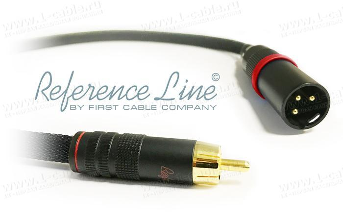 1K-AR16-1.. Межблочный переходной аудио кабель, REFERENCE Line, RCA штекер > XLR штекер