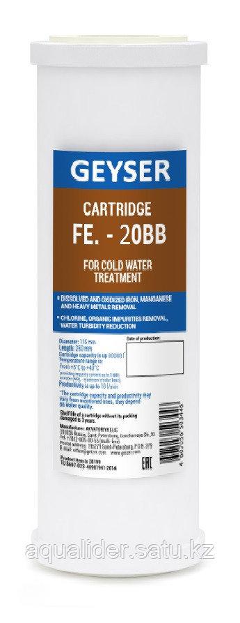 Fe.-20BB Картридж (ионообменное волокно и гранулированный уголь)