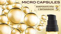 Микрокапсулы с витамином Е