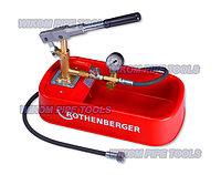 Ручной опрессовочный насос Ротенбергер RP 30