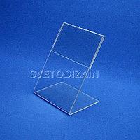 Ценникодержатель вертикальный 5х7см (подставка для ценников). Модель Ц-0507(ф)