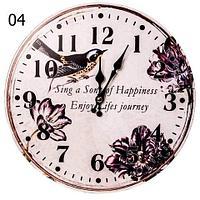 Часы настенные с кварцевым механизмом «Sweet Home» (04)