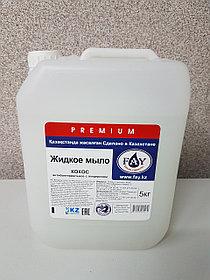 Антибактериальное жидкое мыло для рук 5 л. Кокос