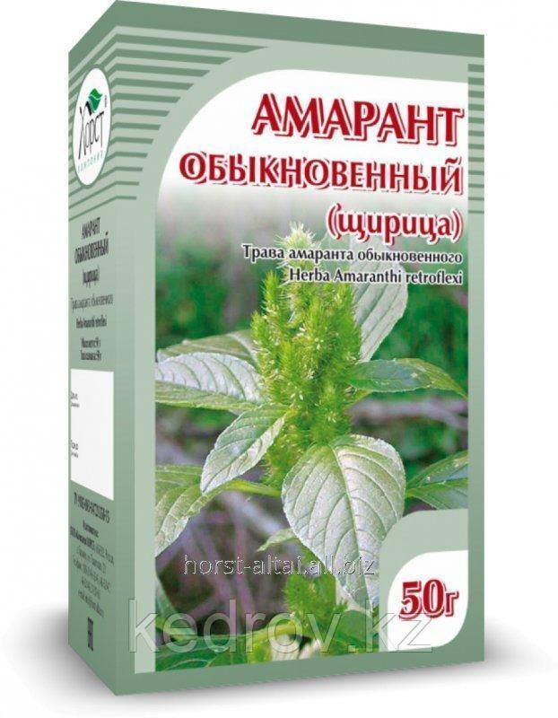 Амарант обыкновенный (щирица), трава 50г