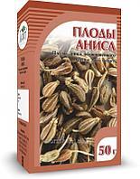 Анис обыкновенный, плоды 50г