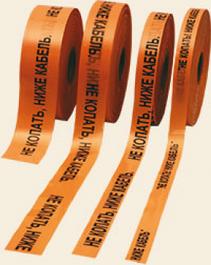 ЛСС – лента сигнальная «Связь» с логотипом «НЕ КОПАТЬ, НИЖЕ КАБЕЛЬ»