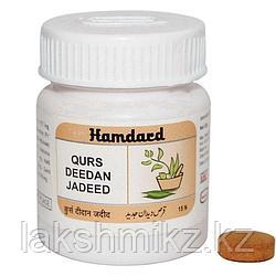 Курс Дидан Джадид-Qurs Deedan Jadid Hamdard