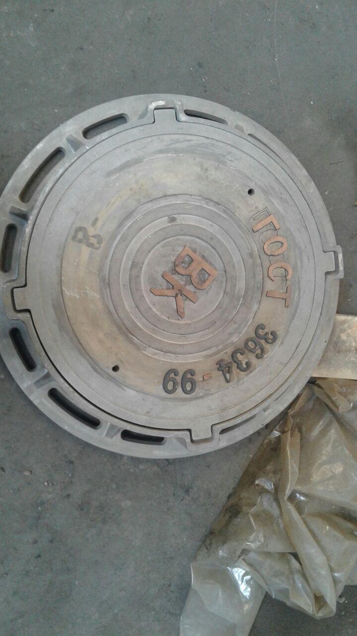 Люк чугунный Тип Т ГОСТ 3634-99