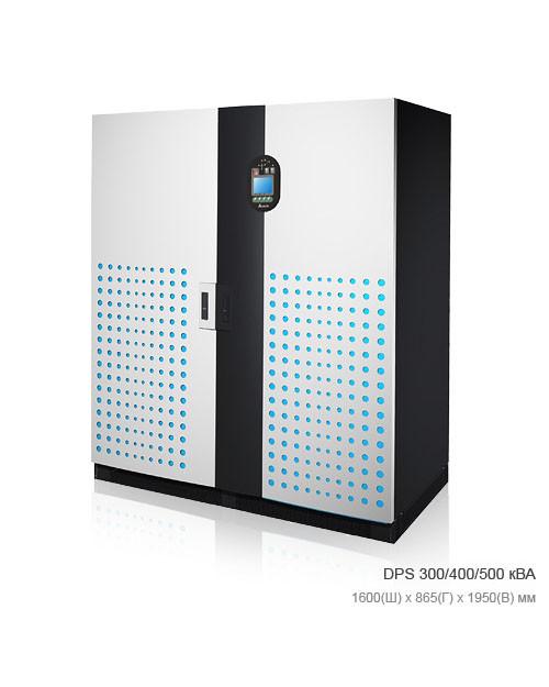 ИБП Delta DPS-Series 400 кВА/360 кВт, GES404DS3312E35