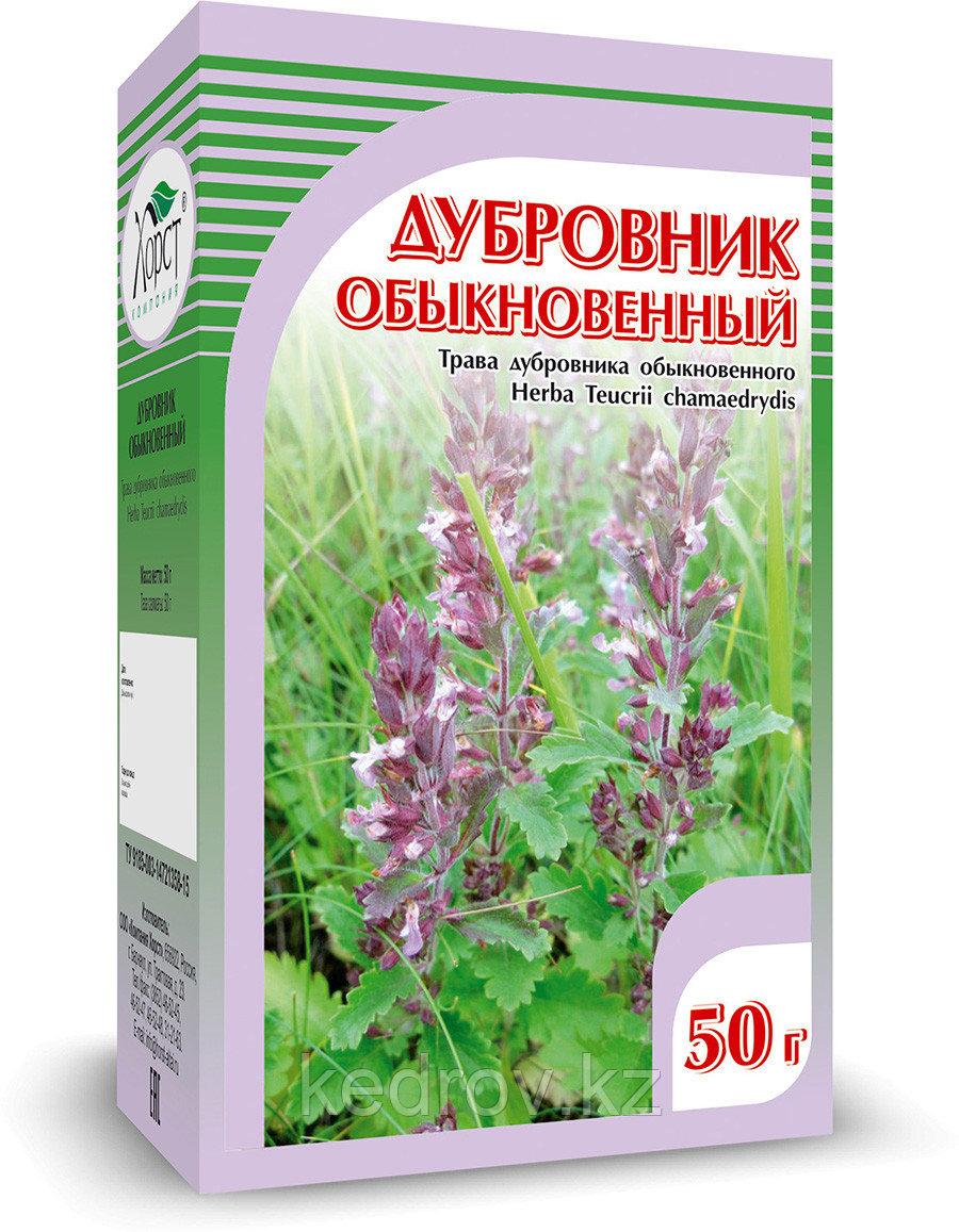 Дубровник обыкновенный, трава 50 гр