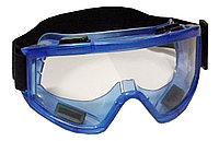 Очки защитные  ПАНОРАМА - П3, фото 1