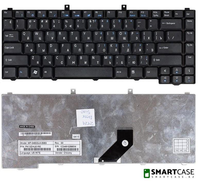 Клавиатура для ноутбука Acer Aspire 5110 (черная, RU)