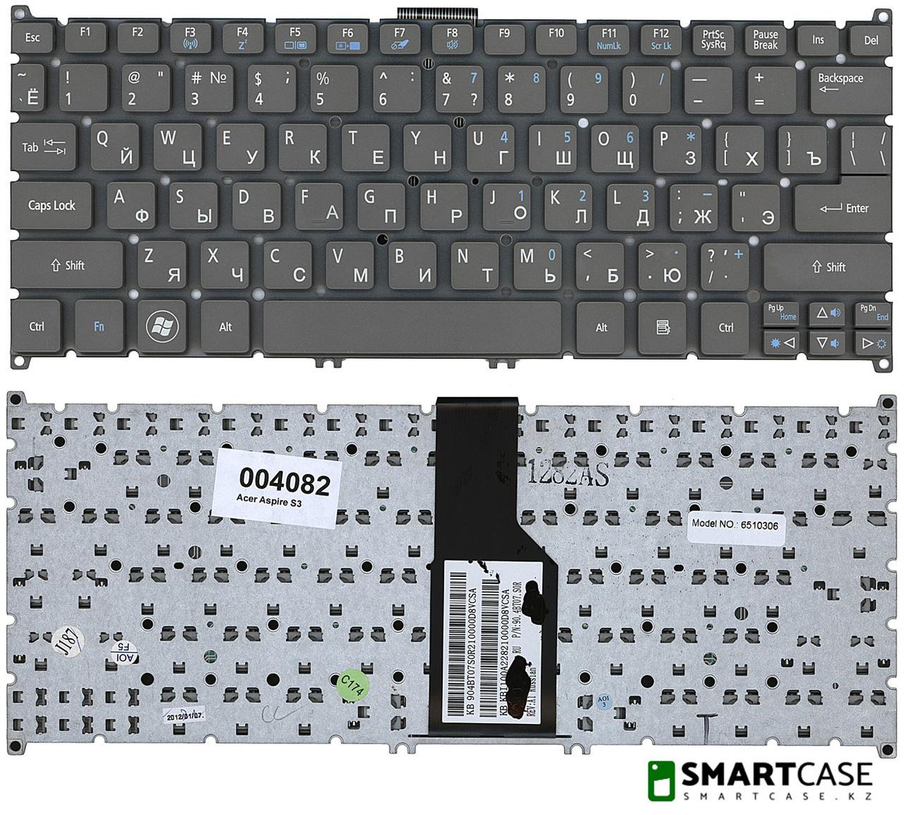 Клавиатура для ноутбука Acer Aspire S3 (серая, RU)