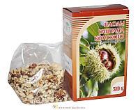 Каштан конский, плоды 50 гр