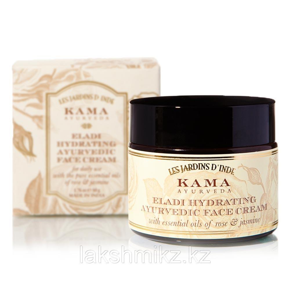 Крем для лица Кама Аюрведа дневной, Eladi hydrating ayurvedic face cream, 50 г.
