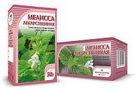 Мелисса лекарственная, трава 50 гр