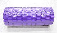 Массажный валик с гофрированной поверхностью, фиолетовый