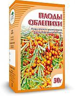 Облепиха, плоды 50 гр