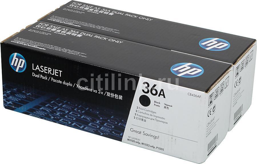 Лазерный картридж HP 36A (Оригинальный, Черный - Black) CB436AF