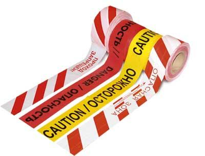 ЛО-250«Caution/Осторожно», 250м