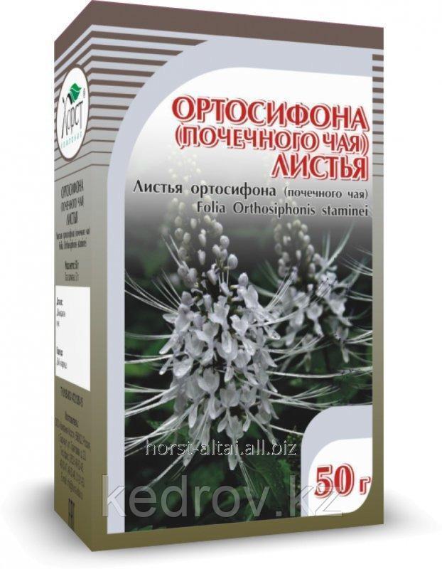 Ортосифона (почечного чая), листья 50 гр