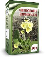 Первоцвет (примула), 50 гр
