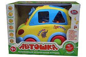 Автошка Развивающая Машинка   9198