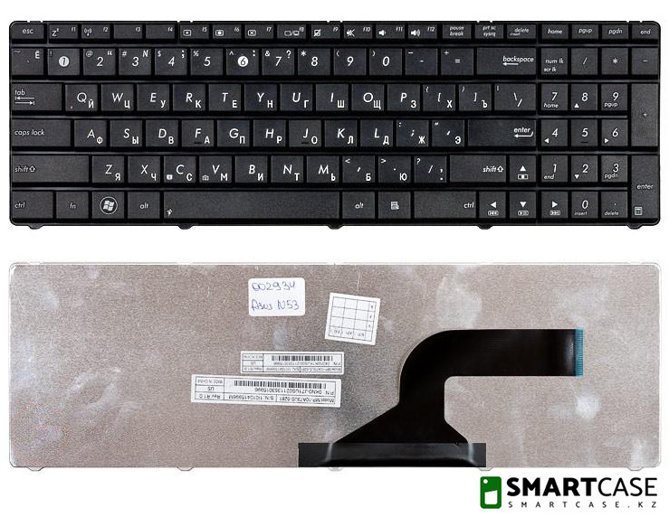 Клавиатура для ноутбука Asus N53/K73 (черная, RU)