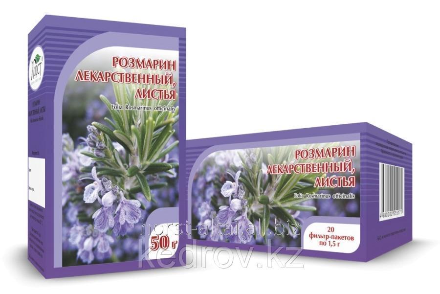 Розмарин лекарственный, листья 50 гр