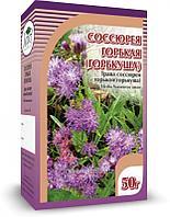 Соссюрея горькая, трава 50 гр