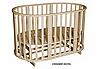 Кроватка Антел Северянка 3.1 слоновая кость 6в1
