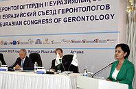 22 июня 2017 года в Астане Государственный секретарь Республики Казахстан Гульшара Абдыкаликова открыла II Евразийский съезд геронтологов