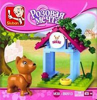 Конструктор Розовая мечта Домик для собачки