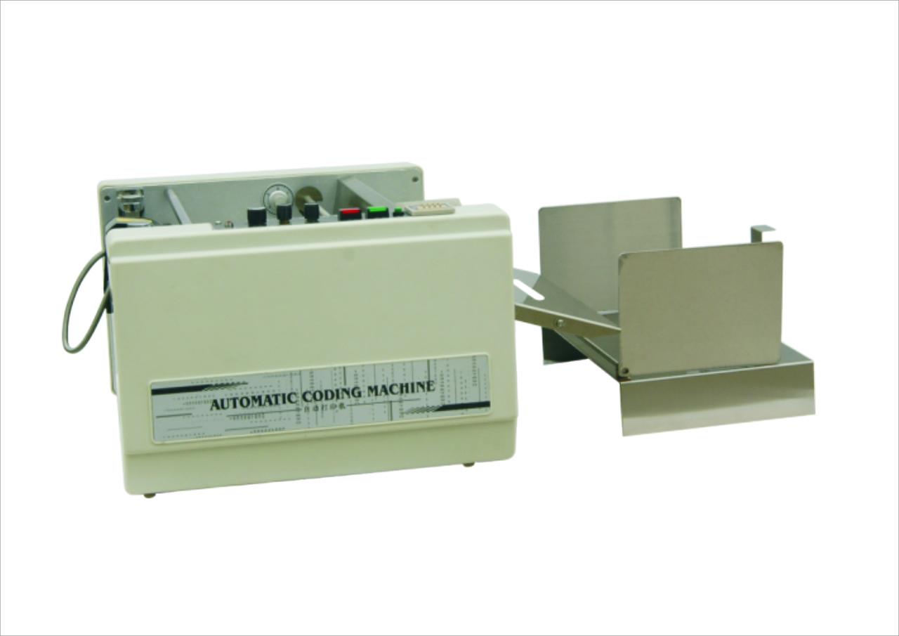 Датер автоматический на твердых чернилах MY-300A (нерж)