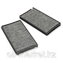 Фильтр салона BMW E60/E61/E63/E64/E70/F12