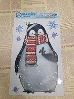 Наклейка на стекло Пингвин