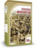 Фенхель, плоды 50 гр