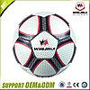 Мяч футб. TRAINING WinMax WMY01000