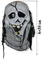 Страшная маска декор на Хэллоуин огромная бело-черная