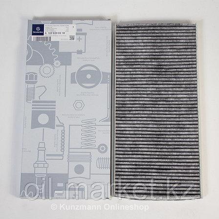 Фильтр салона Mercedes A-Class W169 A160CDi/A180CDi/A200CDi 04> , фото 2