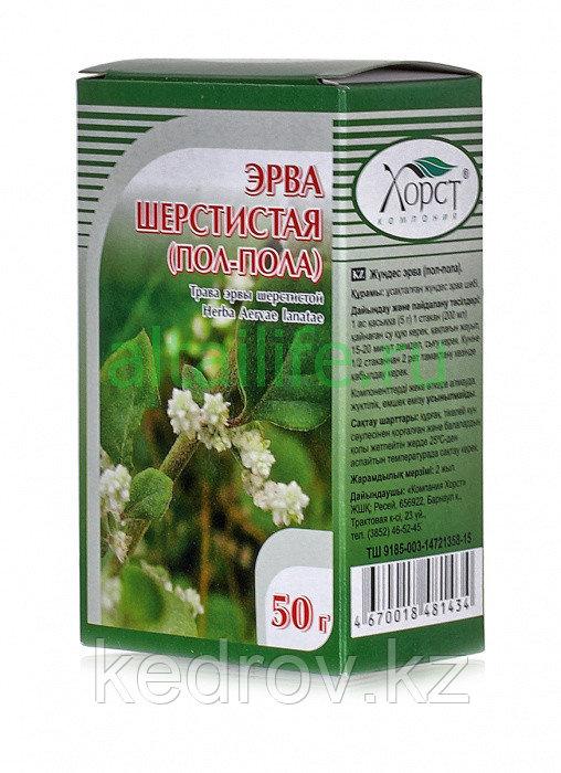 Эрва шерстистая (пол-пола), 50 гр