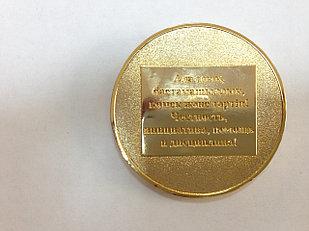 Изготовление медалей с надписями